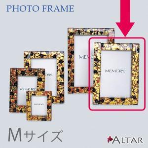 フォトフレーム ヴェネツィアン Mサイズ カラー10色 W14.5 H19 写真立て イタリア製 ヴェネツィアンガラス 金箔 銀箔 職人 仏具 送料無料 ALTAR アルタ|altar