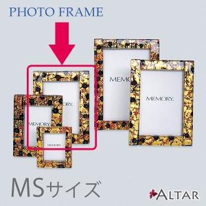 フォトフレーム ヴェネツィアン MSサイズ カラー10色 W12.5 H16.5 写真立て イタリア製 ヴェネツィアンガラス 金箔 銀箔 職人 仏具 送料無料 ALTAR アルタ|altar