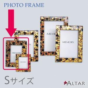 フォトフレーム ヴェネツィアン Sサイズ カラー10色 W10.5 H13.5 写真立て イタリア製 ヴェネツィアンガラス 金箔 銀箔 職人 仏具 送料無料 ALTAR アルタ|altar