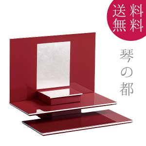 オープンタイプ 仏壇 琴の都 W35 H29.5 漆仕上 直線的 高級感 黒色 銀 和家具 仏具 幅広 シンプル モダン 送料無料 ALTAR アルタ|altar