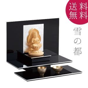 オープンタイプ 仏壇 雪の都 W35 H29.5 漆仕上 直線的 高級感 黒色 銀 和家具 仏具 幅広 シンプル モダン 送料無料 ALTAR アルタ|altar