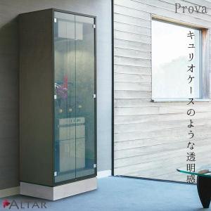 ハイタイプ 仏壇 プローヴァ 日本製 幅60 奥行50 高さ180 ガラス 透明感 キュリオケース LEDライト 須弥段 最高峰仏壇 現代仏壇 シンプル 送料無料 ALTAR アルタ|altar