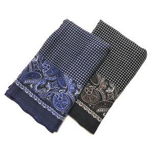 altea アルテア ペイズリー & クロスパターン 織柄ストール|altasotto