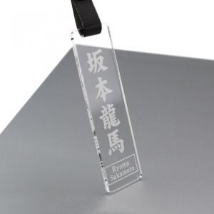 角型 クリア ゴルフバッグ ネームプレート/DM便 送料無料/