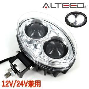 LEDスポットライト/白色/Wズームレンズ搭載/サーチライト,ワーニングライト,照射灯/12V-48...