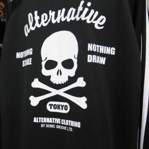 ジャージ ドクロ スカル クロスボーン メンズ レディース NOTHING STAKE NOTHING DRAW alternativeclothing 10