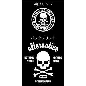 ドクロ/スカル/クロスボーン/つなぎ/オールインワン/黒/作業服/Nothing Stake Nothing Draw|alternativeclothing|06