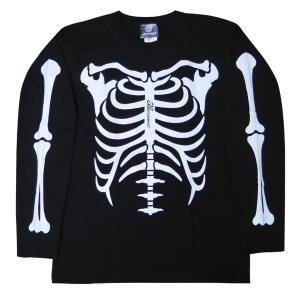 スケルトン/ガイコツ/ドクロ/スカル/長袖Tシャツ/メンズ/レディース/ロンT|alternativeclothing