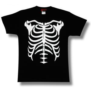 ホネ骨/スケルトン/ガイコツ/スカル/ドクロ/Tシャツ/メンズ/レディース|alternativeclothing