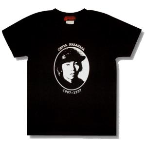 中原中也/Tシャツ/黒/メンズ/レディース/プレゼント/ギフト包装/ラッピング無料|alternativeclothing