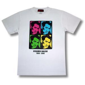 太宰治Tシャツ2/白/メンズ/レディース/プレゼント/ギフト包装/ラッピング無料|alternativeclothing