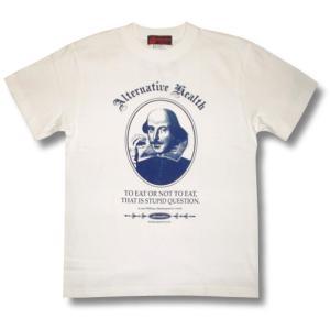 シェイクスピア/シェークスピア/パロディ/Tシャツ/白/メンズ/レディース/プレゼント/シェークスピア|alternativeclothing