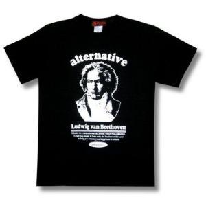 ベートーベン/Tシャツ/クラシック/作曲家/黒/エリーゼのために/田園/男女兼用/ベートーヴェン|alternativeclothing
