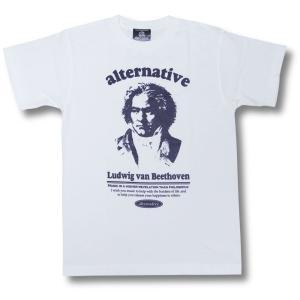 Tシャツ ベートーベン  クラシック 作曲家 白 エリーゼのために 田園 男女兼用 ベートーヴェン|alternativeclothing