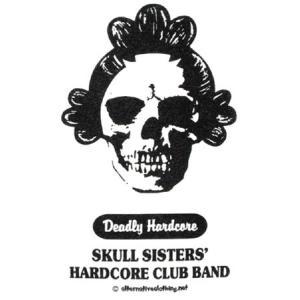 スカル姉さん/スカル・シスターズ・ハードコアクラブバンド/メンズ/レディース/Tシャツ(白)|alternativeclothing|03