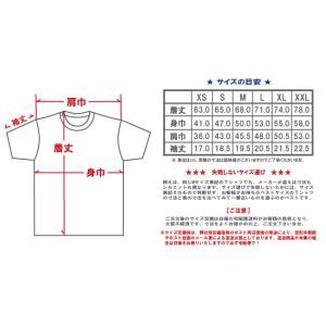 スカル姉さん/スカル・シスターズ・ハードコアクラブバンド/メンズ/レディース/Tシャツ(白)|alternativeclothing|04