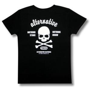 ドクロ/スカル/メンズ/レディース/Tシャツ/黒/ロックTシャツ/パンク/ハードコア|alternativeclothing