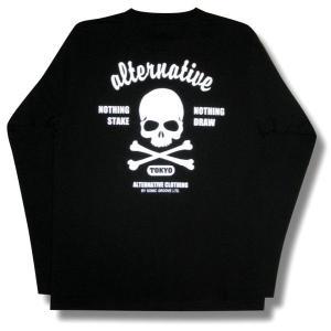 Tシャツ 長袖 ドクロ スカル  黒 ロンT スカル バンド メンズ レディース|alternativeclothing
