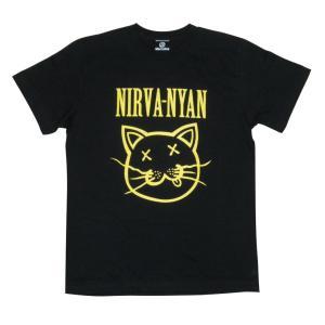 ニルヴァーニャン/ネコ/猫/Tシャツ/黒/ブラック/半袖/パロディ/ニルバーナ/ニルヴァーナ|alternativeclothing
