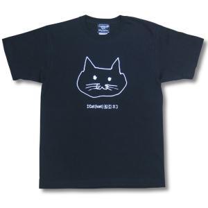 Tシャツ 猫 ネコ 動物 ゆるい猫のイラスト 落書き 脱力系 メンズ レディース 黒|alternativeclothing