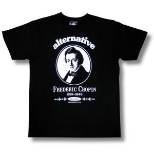 Tシャツ ショパン  クラシック Frederic Chopin 黒 音楽家 偉人 メンズ レディース|alternativeclothing