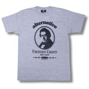 Tシャツ ショパン  クラシック Frederic Chopin グレー 音楽家 偉人 メンズ レディース|alternativeclothing