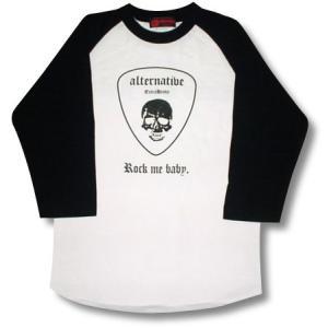 スカル/ギター/ピック/ドクロ/七分袖/Tシャツ/ラグラン/メンズ/パンク/ハードコア/メタル|alternativeclothing