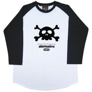 ドクロ/ラグラン/キュートなスカル/七分袖Tシャツ/メンズ/レディース/ロック/パンク/|alternativeclothing