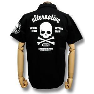 クロスボーン/スカル/ワークシャツ/メンズ/ドクロ/ブラック|alternativeclothing