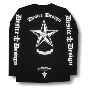 Tシャツ ノーティカルスター 星 ロンT ロック バイク 長袖  黒 Desire Design|alternativeclothing