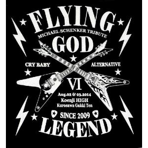 FLYING GOD伝説〜第6章/マイケル・シェンカー祭/MICHAEL SCHENKER/DEAN/Tシャツ/ロックTシャツ/黒/メンズ|alternativeclothing|02