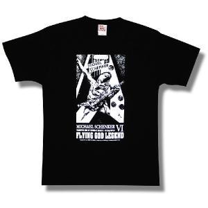 フライング・ゴッド伝説〜第6章/マイケル・シェンカー/MICHAEL SCHENKER/UFO/MSG/DEAN/Tシャツ/ロックTシャツ/黒/メンズ|alternativeclothing