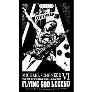 フライング・ゴッド伝説〜第6章/マイケル・シェンカー/MICHAEL SCHENKER/UFO/MSG/DEAN/Tシャツ/ロックTシャツ/黒/メンズ|alternativeclothing|02