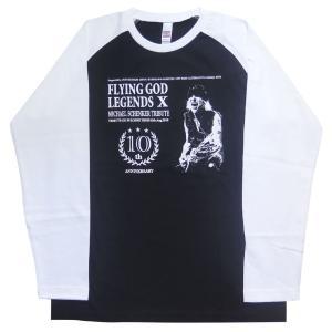 Tシャツ FLYING GOD伝説〜10周年 マイケル・シェンカー祭 MICHAEL SCHENKER 長袖 MSG UFO 黒 メンズ|alternativeclothing