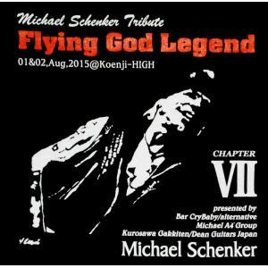 FLYING GOD伝説〜第7章/マイケル・シェンカー祭/MICHAEL SCHENKER/DEAN/Tシャツ/ロックTシャツ/黒/メンズ|alternativeclothing|02