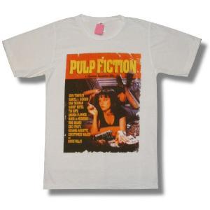 Tシャツ PULP FICTION パルプ・フィクション 白  ユマ・サーマン ジョン・トラボルタ 映画 タランティーノ メンズ|alternativeclothing