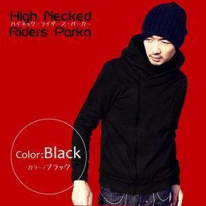ハイネック・ライダースパーカー/メンズ/ロック/アウター/ジップ/黒/グレー/メンズ|alternativeclothing