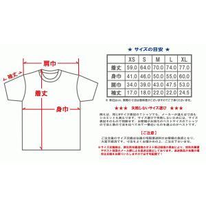シャイニング/ジャック・ニコルソン/SHINING/Jack Nicholson/映画Tシャツ/黒/メンズ|alternativeclothing|02