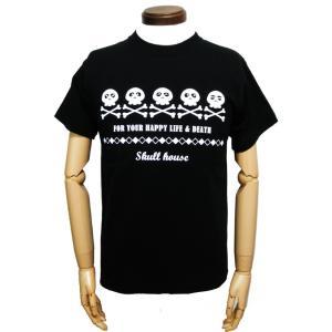 スカルハウス/5連スカル/ブラック/スケルトン/ガイコツ/ドクロ/Tシャツ/メンズ/レディース/黒/半袖|alternativeclothing