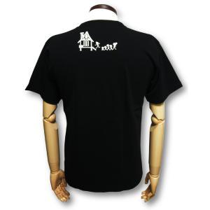 スカル・ファミリー/ドクロ/Tシャツ/黒/サザエさん/パロディ/メンズ/レディース|alternativeclothing|05