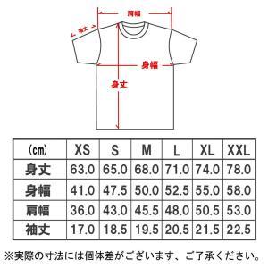 Tシャツ スカル・ファミリー ドクロ  黒 サザエさん パロディ メンズ レディース|alternativeclothing|07