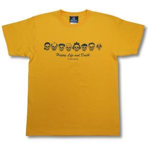スカル・ファミリー/ドクロ/Tシャツ/イエロー/サザエさん/パロディ/メンズ/レディース|alternativeclothing
