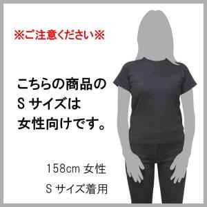 Tシャツ ソニックユース GOO 黒  SONIC YOUTH ロックT バンドT alternativeclothing 02