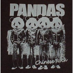ラモーンズ/パンダ/Tシャツ/レディース/メンズ/黒/チャイニーズ・ロック|alternativeclothing|03