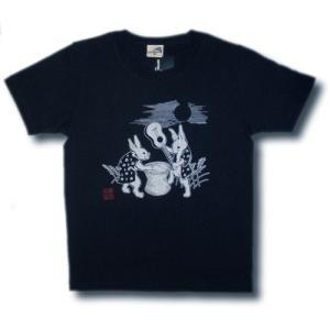 餅つきウサギTシャツ/ネイビー/うさぎ/キャピタルレディオワン/メンズ/レディース|alternativeclothing