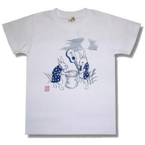 餅つきウサギ/うさぎ/Tシャツ/ホワイト/|alternativeclothing