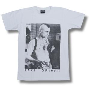 Tシャツ TAXI DRIVER タクシードライバー ロバート・デニーロ モヒカン 映画 白 メンズ|alternativeclothing