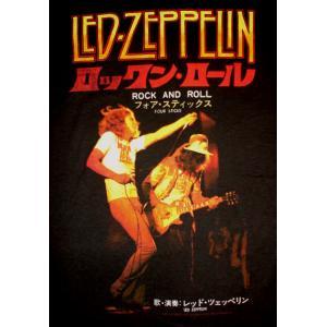 LED ZEPPELIN/ロックン・ロール/ロックTシャツ/バンドTシャツ|alternativeclothing|02
