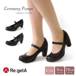 リゲッタ Re:getA AL-5001(7.5cmヒール)...