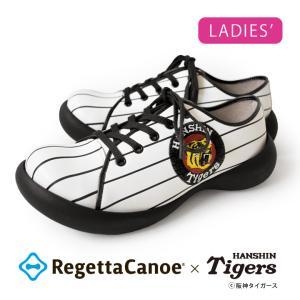 RegettaCanoe リゲッタカヌーx阪神コラボモデル!<br>HT-1004 フィールドソール 阪神タイガース シューズ ストライプ レディース|altolibro